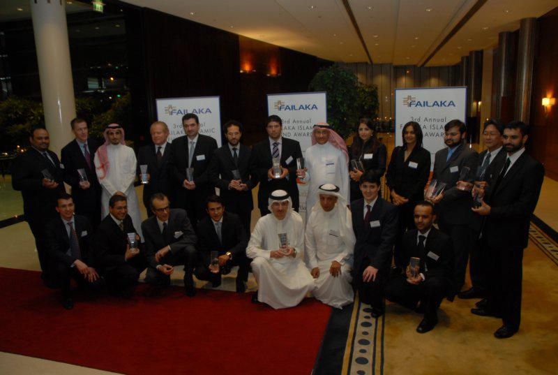 Failaka Award, Dubai 24 March 2008