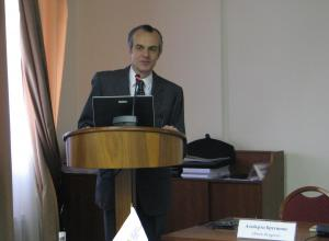 """Private Banking - 2009"", Moscow 29-30 September 2009"
