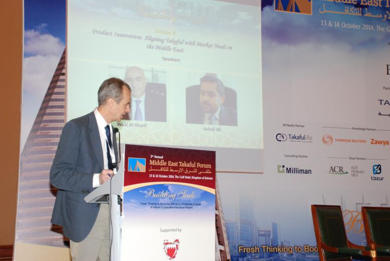 3rd Middle East Takaful Forum (METF 2014), Bahrein 13-14 October 2014