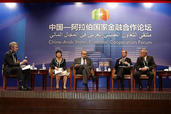 China-Arab Financial Cooperation Forum, Yinchuan 16 September 2013