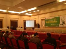 Global Forum on Islamic Finance (GFIF) 2013, Lahore 11-13 March 2013