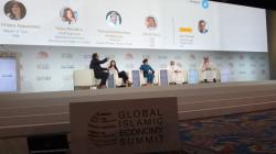 Global Islamic Economic Summit, Dubai 30 October 2018