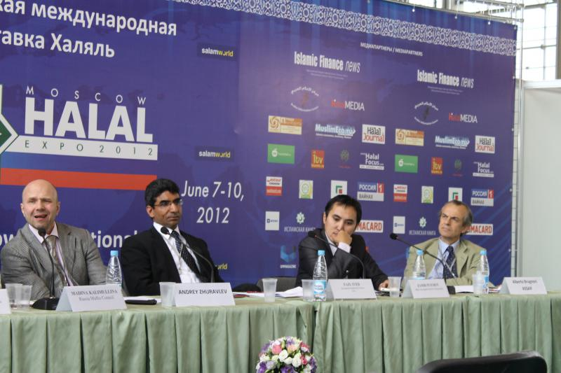 Moscow Halal Expo 2012, Moscow 6-10 June 2012
