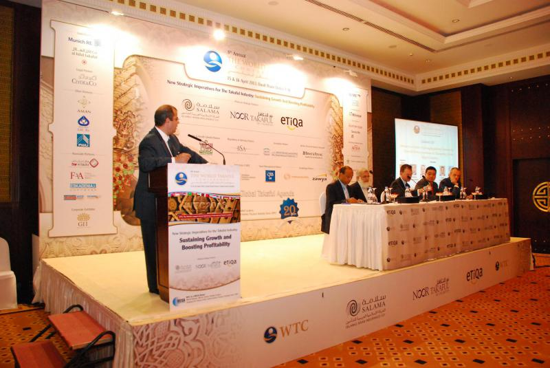The 8th Annual World Takaful Conference (WTC 2013), Dubai 15-16 April 2013